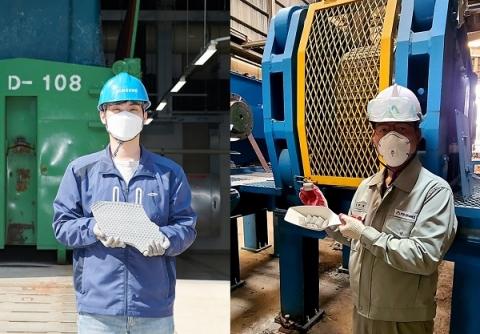 현대제철-삼성전자, 반도체 폐수 슬러지 '재사용' 신기술 공동 개발