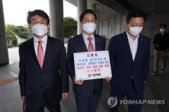 서울중앙지검, '대장동 의혹' 이재명 고발 사건 수사 착수