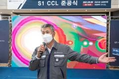 장세욱 부회장 '11년 땀' 동국제강컬러강판 라인S1CCL본격 가동··· 글로벌 N0 1