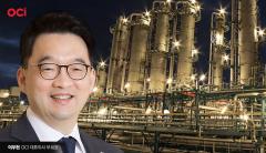 OCI, 3분기 영업익 980% 성장한 1946억···태양광 폴리실리콘 호재 주효