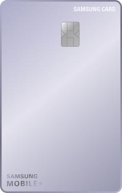 삼성카드, 삼성전자 갤럭시 스토어 PLCC 카드 출시