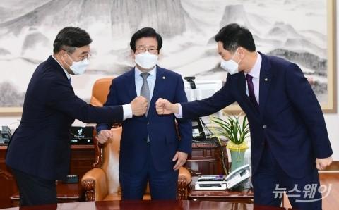 박병석 국회의장 주재 여야원내대표 회동