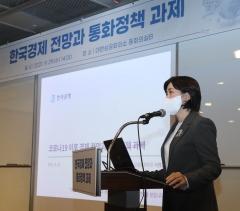 추가 금리인상 시사한 서영경 금통위원···'10월 인상론' 부상