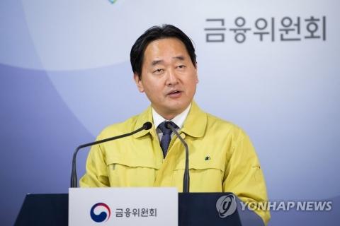 """[2021 국감]김태현 예보 사장 """"예금보험 한도 상향 여부 검토할 것"""""""