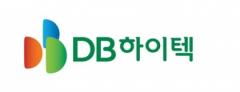 DB하이텍, 차량용 반도체 기술개발 착수···사업 진출 모색