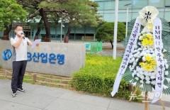 """[인터뷰]HMM 주주연대 홍이표 대표 """"내년 주총서 실력행사 하겠다"""""""