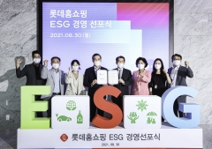 롯데홈쇼핑, ESG경영 속도···사회적 가치 창출 앞장