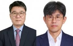 문 대통령, 복지부차관 류근혁·사회정책비서관 여준성 내정