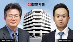 일양약품, 3세 정유석 부사장 지분확대···경영 승계 임박?