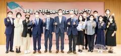 캠코, '오디오북' 제작해 시각장애인연합회에 기증