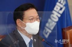 """송영길 """"원팀 민주당 깃발 아래 당 역량 하나로 모아야"""""""