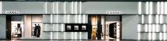 현대백화점면세점, 인천공항점에 '샤넬 부티크 매장' 오픈
