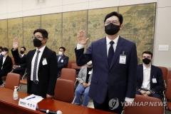 """[2021 국감]문체위 출석한 김준구-이진수, """"작가 생태계 적극 개선"""""""