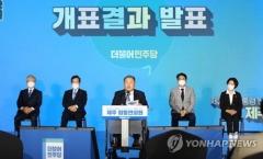 민주당, 오늘 인천 경선 2차 '슈퍼위크'···이재명·이낙연 운명 결정