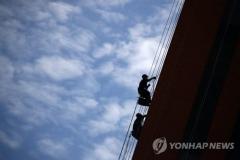 아파트 외벽작업 추락사에···'간이의자' 달비계 안전규칙 강화