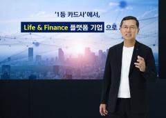 신한카드, 창립 14년만에 취급액 200조원 달성 눈 앞