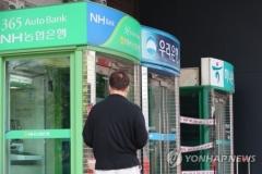 """[2021 국감]유동수 """"은행 점포, 5년새 10.9% 급감···고령층 위한 정책 필요"""""""