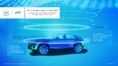 GM, 2023년부터 적용할 '소프트웨어 플랫폼' 얼티파이 공개