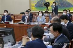 """[2021 국감]정무위 화두 '빅테크', 조성욱 """"규제 만능 아냐"""""""