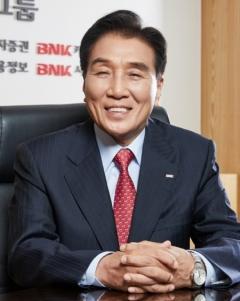 김지완 BNK금융 회장, '시세조종' 그늘에 사업 확장 제동