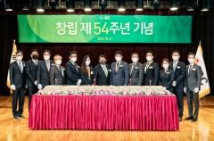 "GC녹십자, 창립 54주년 기념식 개최···""변화의 미래 만들자"""
