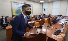 """[2021 국감]김범수 카카오 의장 """"케이큐브홀딩스 논란 사과 드립니다"""""""