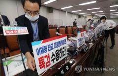 [2021 국감]대장동에 묶인 국토부 국감···정책 검증 '실종'
