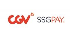 SSG페이, CJ CGV와 제휴···간편결제 영역 확대 나선다