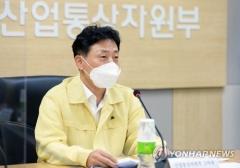 '에너지 대란' 내년 2월까지 지속···정부, TF 꾸려 수급 관리