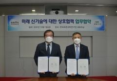LIG넥스원,미래 '신기술' 공동연구 본격화