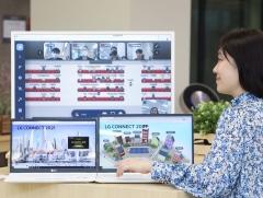 LG 구광모號, 청년 창업가 발굴···미래 성장동력 육성