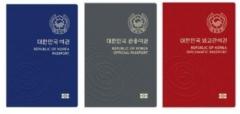 한국 여권 파워 세계 2위···1위 일본·싱가포르, 북한 109위