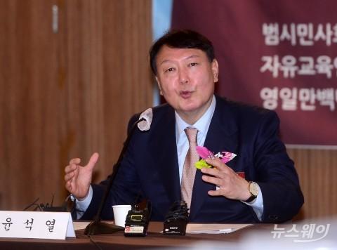 윤석열, 정권교체 국민행동 초청 토론회