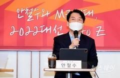 대권 도전 임박한 안철수, '사법고시 부활' 공약