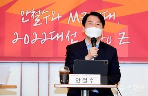 '안철수 국민의당 대표 MZ세대 기자단 초청간담회'