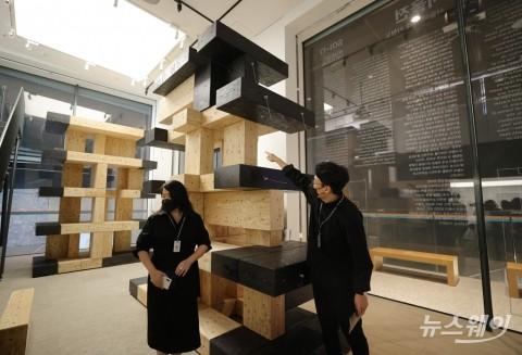 도시의 미래 지형도 '2021 서울도시건축비엔날레' 게스트시티전·서울전