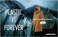 파타고니아, '버리지 말고, 입으세요' 캠페인 전개