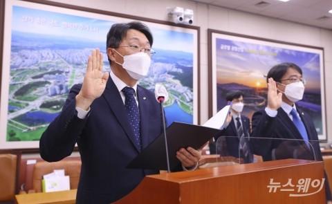 [2021 국감]LH 국감서도 불거진 대장동 논란