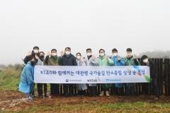KT&G, '숲조성‧환경봉사'로 생태계 보호 나선다
