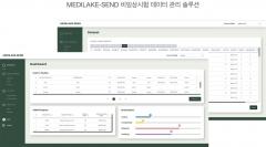 클루피, 중기부 주관 '글로벌 인·허가용 의료 데이터 지원 사업' 중간 보고