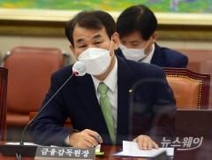 [2021 국감]취임 두 달 만에 국감 선 정은보···대장동·도이치모터스에 '진땀'(종합)