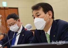 """[2021 국감]정은보 금감원장 """"재무제표에 ESG 회계 기입 검토"""""""