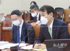 """[2021 국감]정은보 """"대출 실수요자 섬세한 관리 필요"""""""