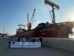 CNT85, 200억 규모 '몰디브 소각, 발전플랜트' 기자재 성공적 출항···연매출 300억 전망