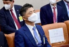 """[2021 국감]산자위 출석한 김범수, """"플랫폼 대기업 견제는 필요"""""""