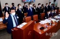"""[2021 국감]김장욱 이마트24 대표 """"갤워치4 판매, 국민지원금 취지 살피지 못해"""""""