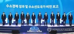 [NW포토]문 대통령, '정의선·최정우·최태원·조현상·정기선' 등과 수소경제 비전 공유