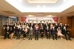 BNK금융, MZ세대 직원 중심 '미래혁신유닛' 발족