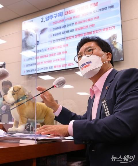 송석준 의원, 대장동 개발은 '양두구육'