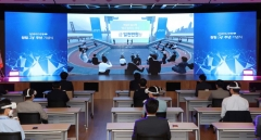 "DGB대구은행, 창립기념식도 '메타버스'로···임성훈 ""새로운 발자취 새길 것"""